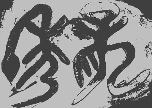 箏曲・岡部秀龍